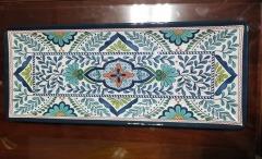 Melamine Rectangle Serving Platter  Design #2