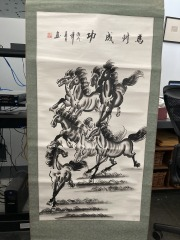 8 Horse Scroll